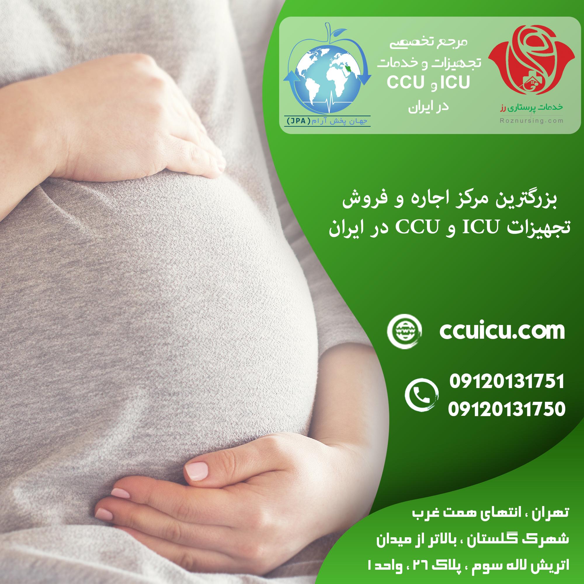 چکاپ بارداری